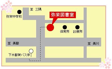 弥栄図書室付近の地図画像